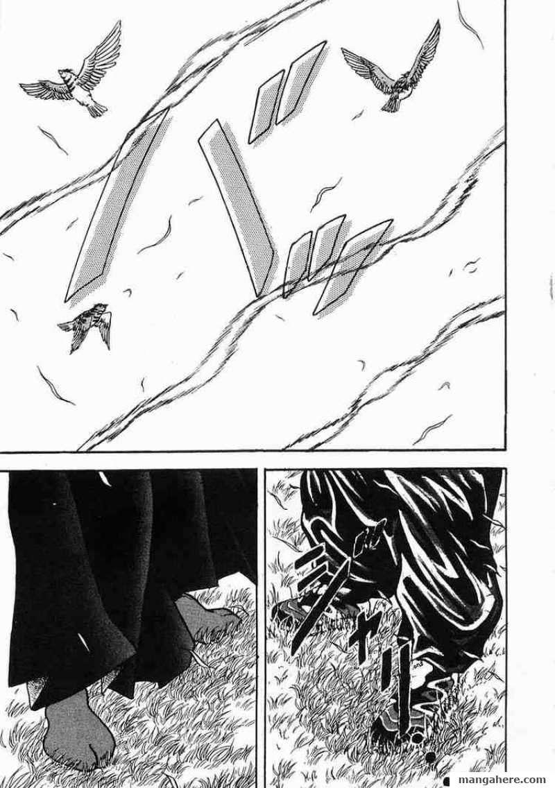 Garouden 3 Page 2