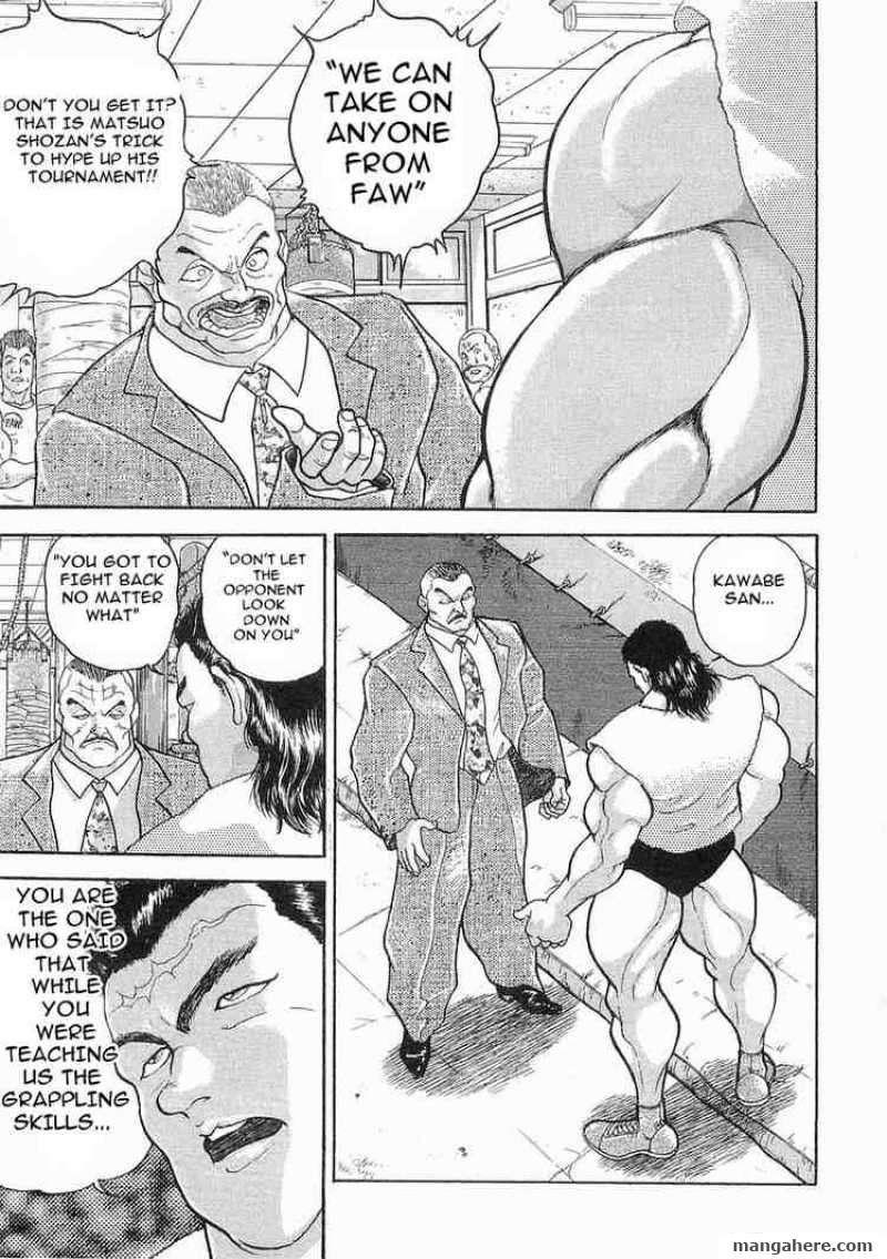 Garouden 15 Page 3