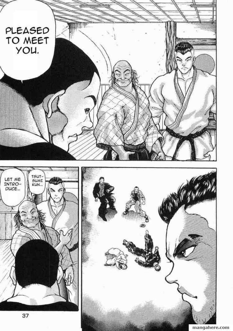 Garouden 19 Page 3