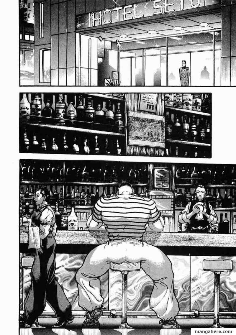 Garouden 26 Page 2