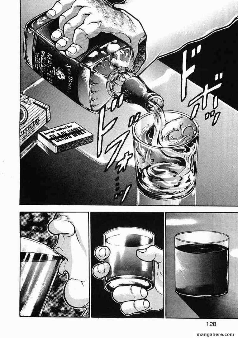 Garouden 28 Page 2