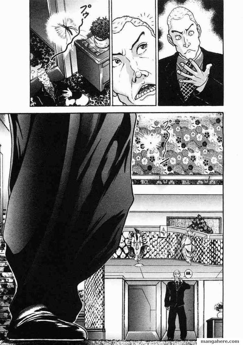 Garouden 36 Page 3
