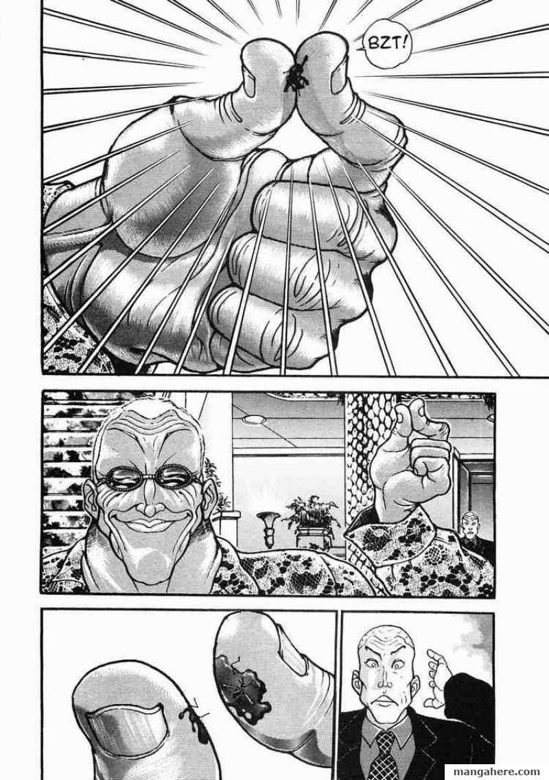 Garouden 36 Page 4