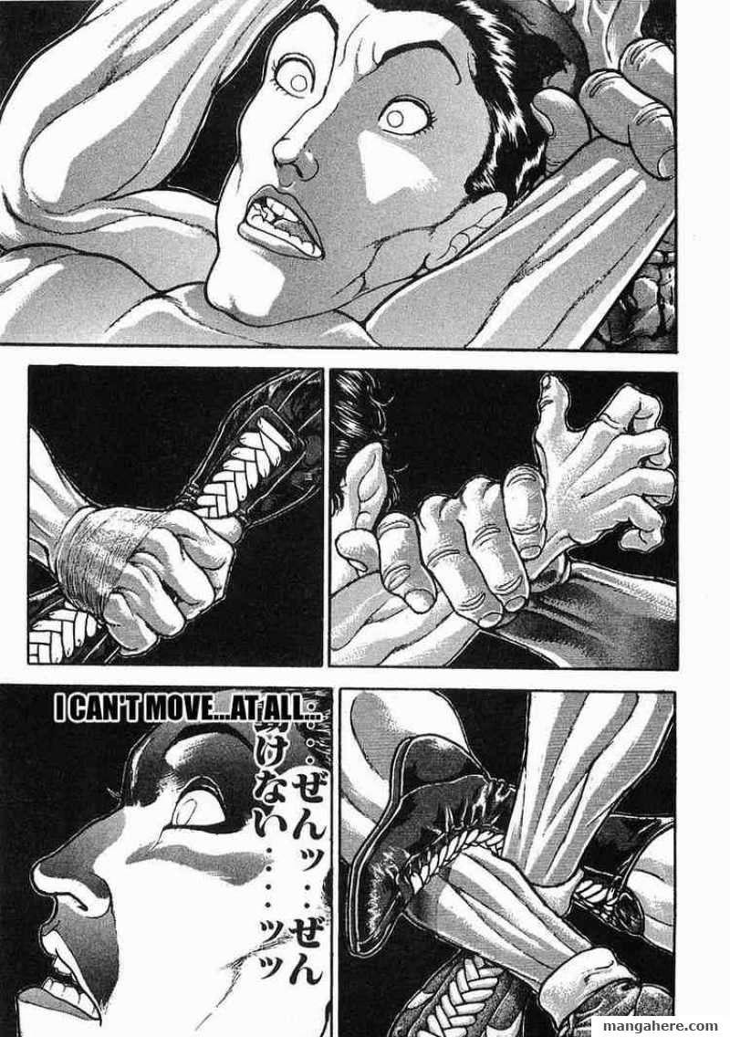 Garouden 41 Page 3