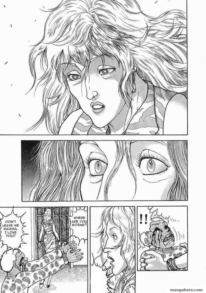 Garouden 47 Page 5