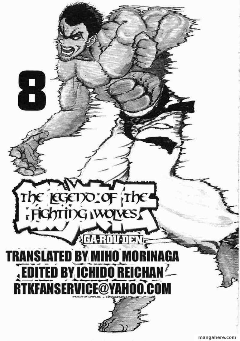 Garouden 48 Page 2
