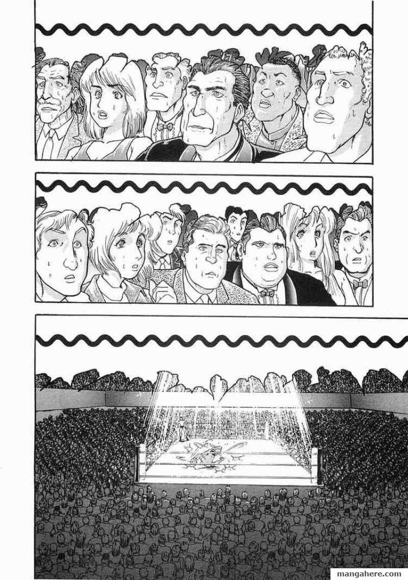 Garouden 55 Page 2