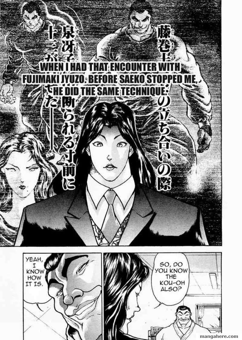 Garouden 75 Page 3