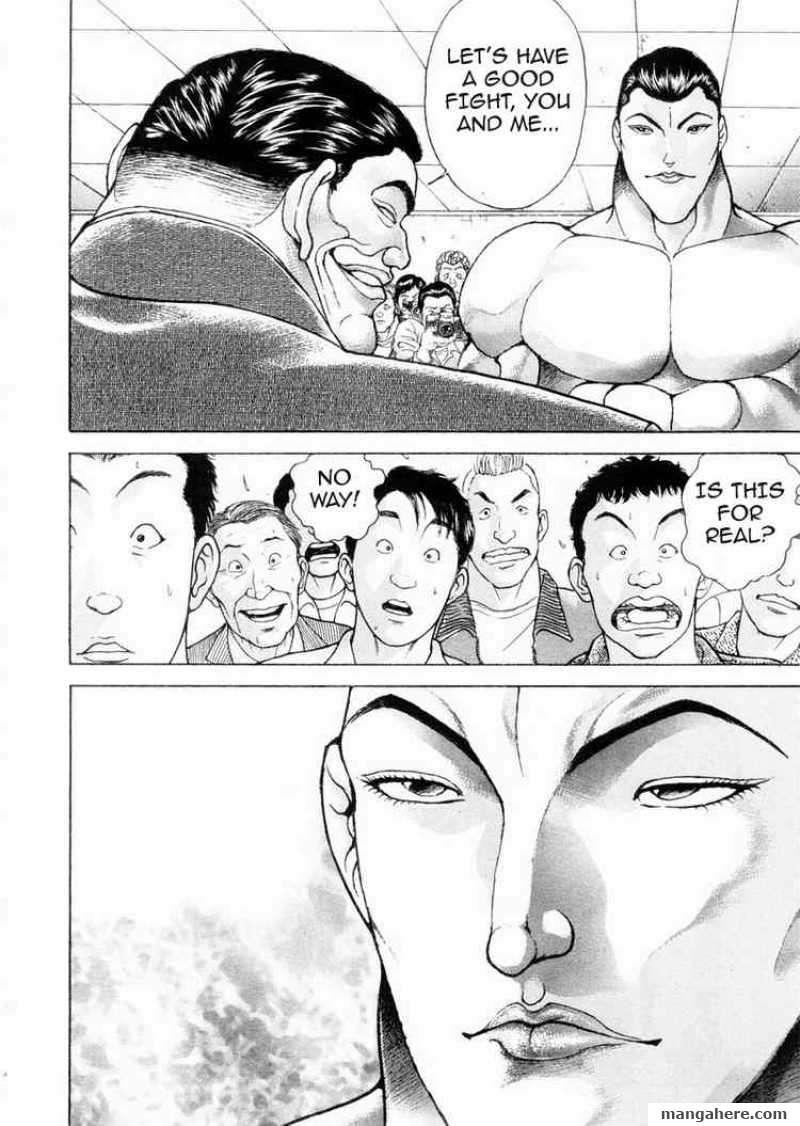 Garouden 100 Page 2