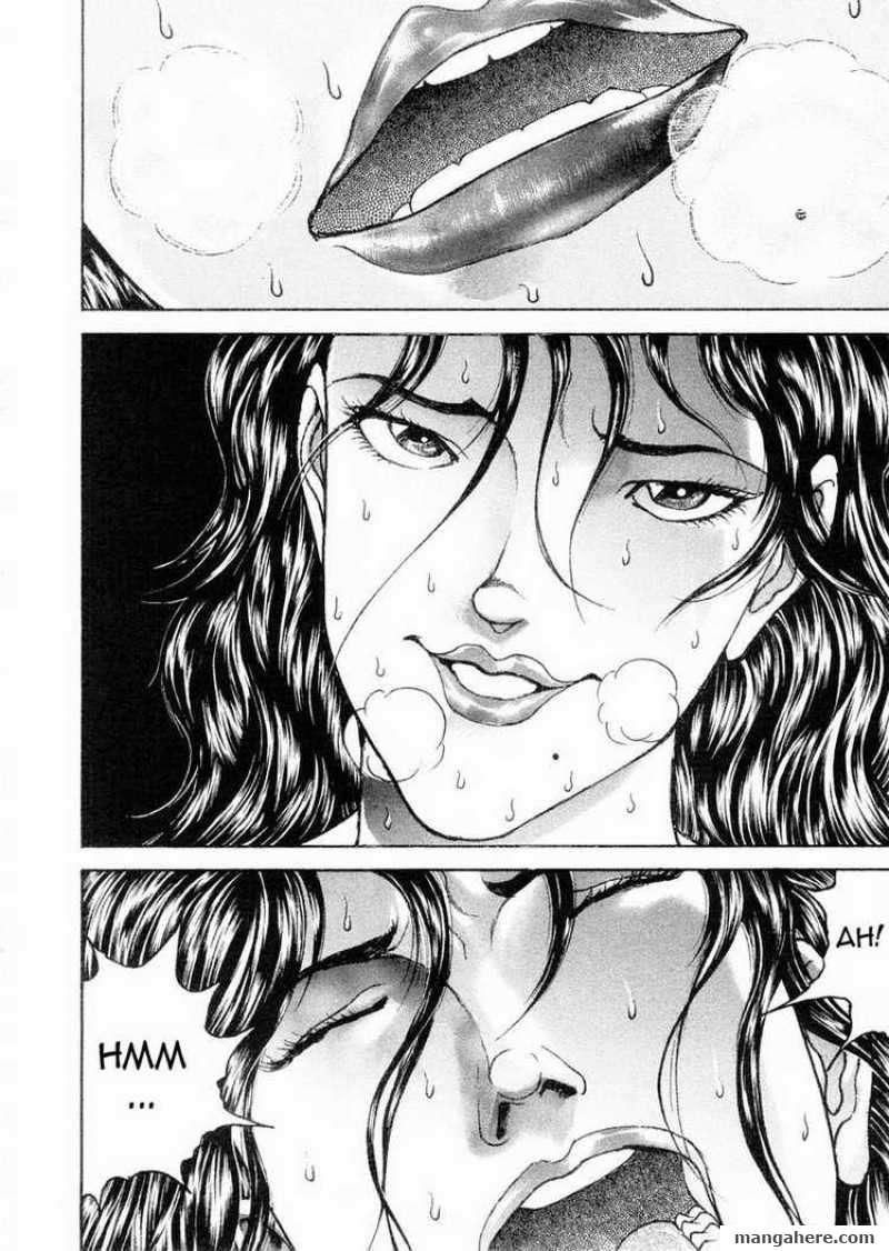 Garouden 104 Page 2