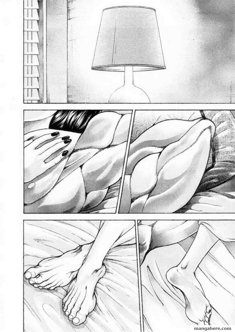 Garouden 105 Page 2