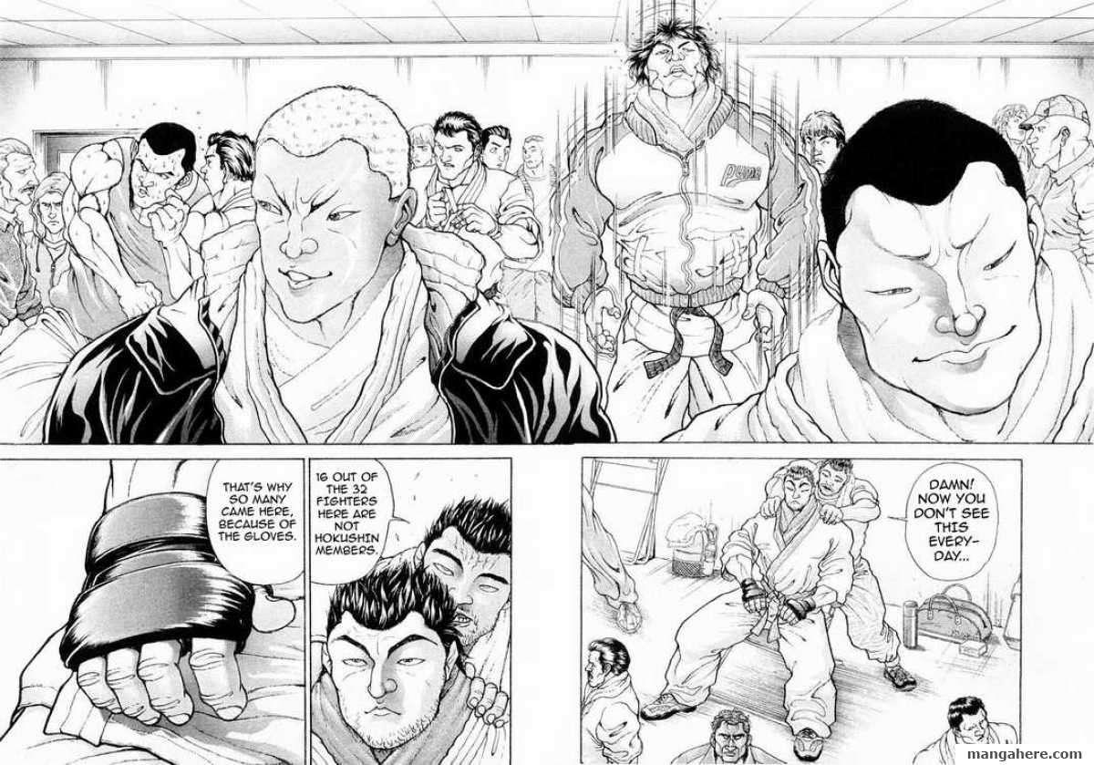 Garouden 110 Page 2