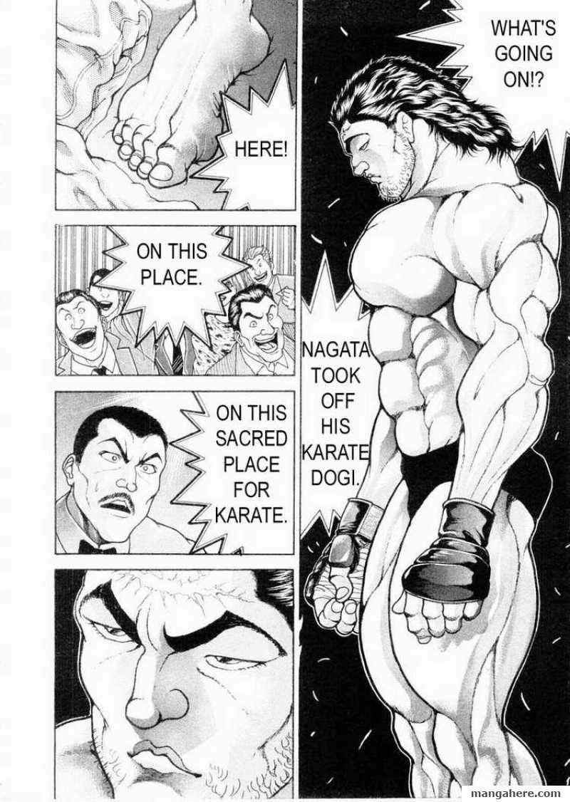 Garouden 111 Page 2