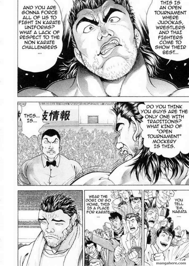 Garouden 111 Page 4