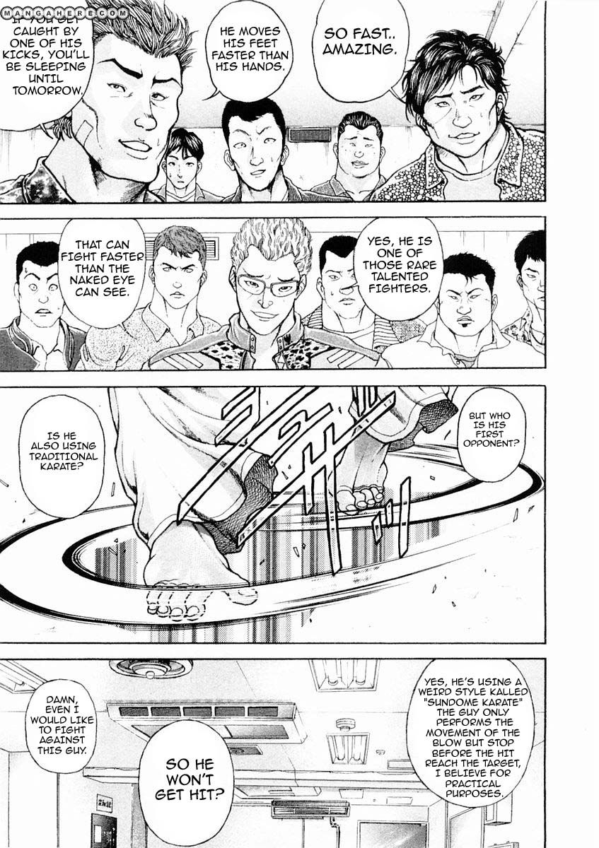 Garouden 129 Page 3