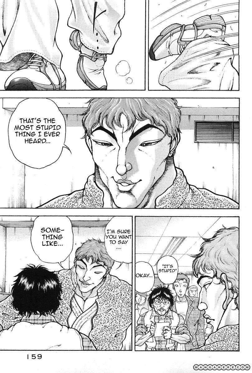 Garouden 143 Page 3