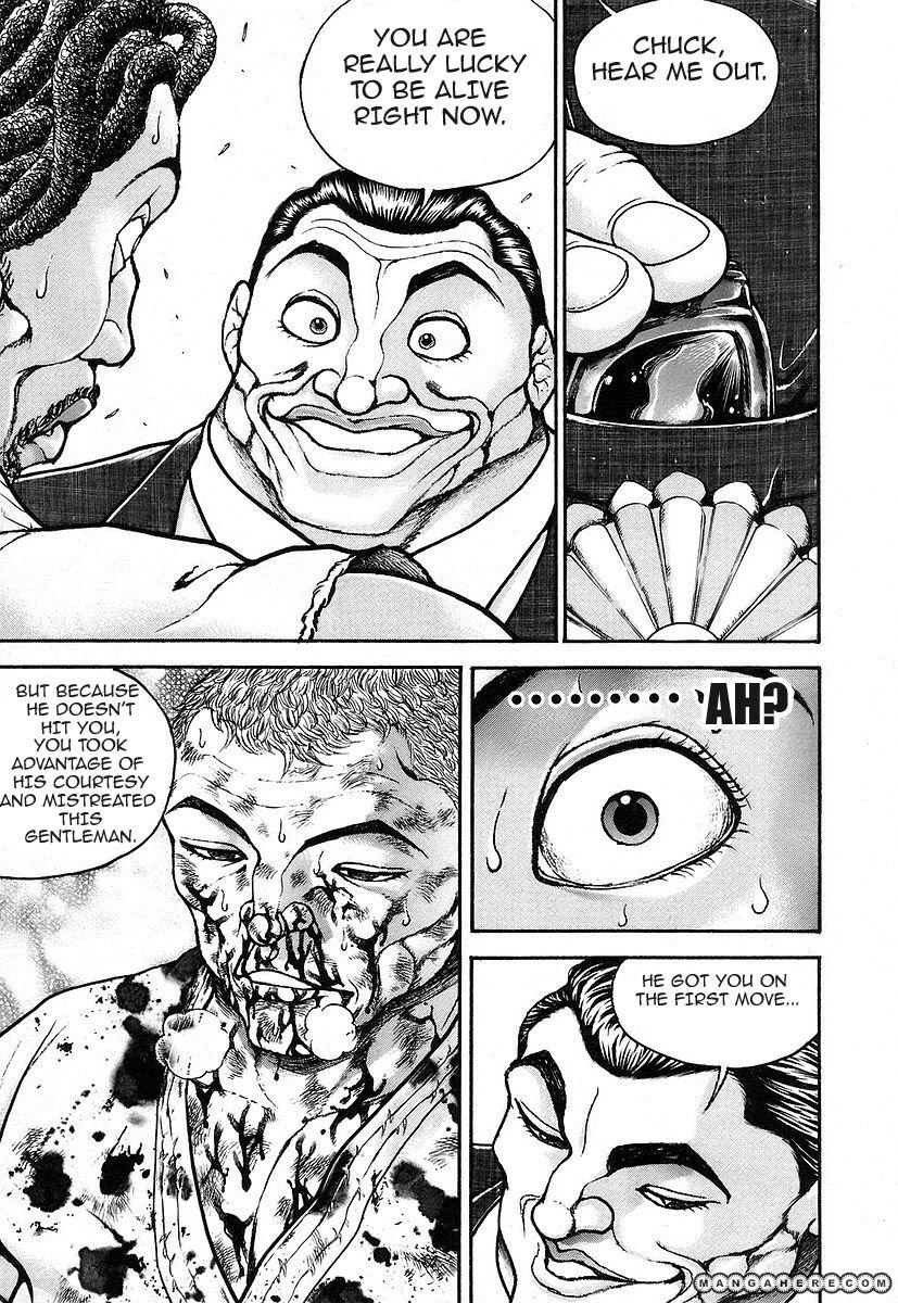 Garouden 158 Page 3
