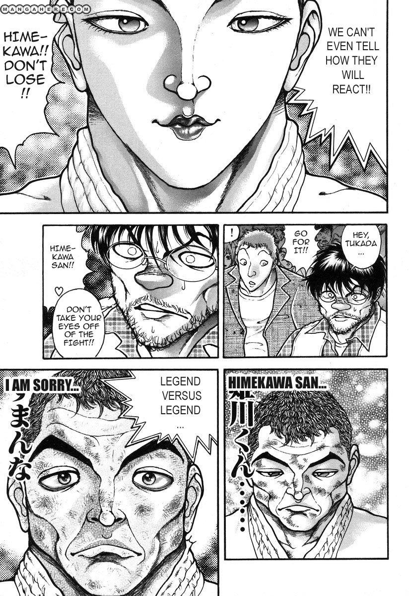 Garouden 178 Page 3
