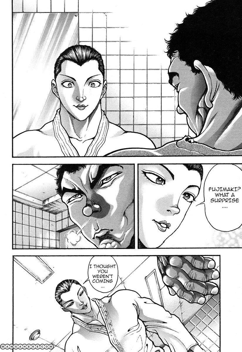 Garouden 181 Page 2
