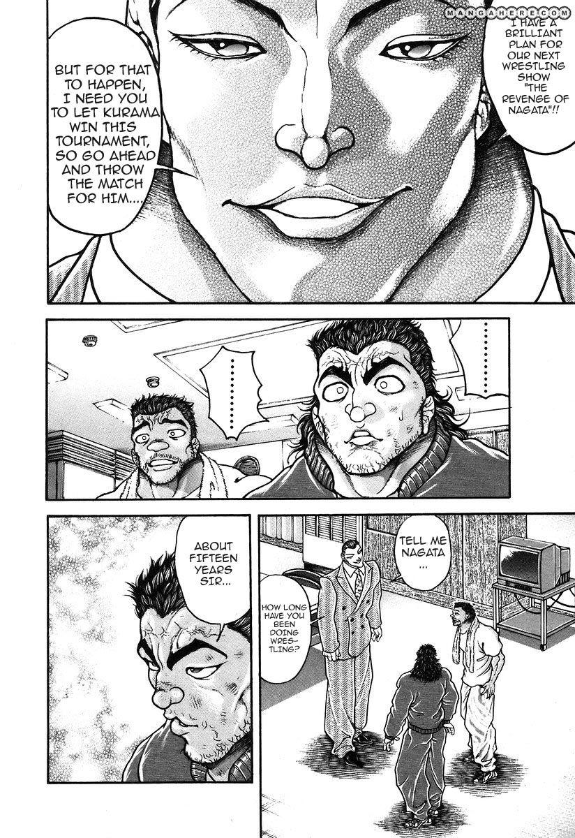 Garouden 184 Page 4