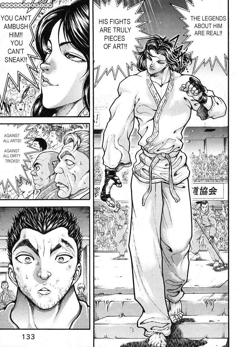 Garouden 193 Page 3