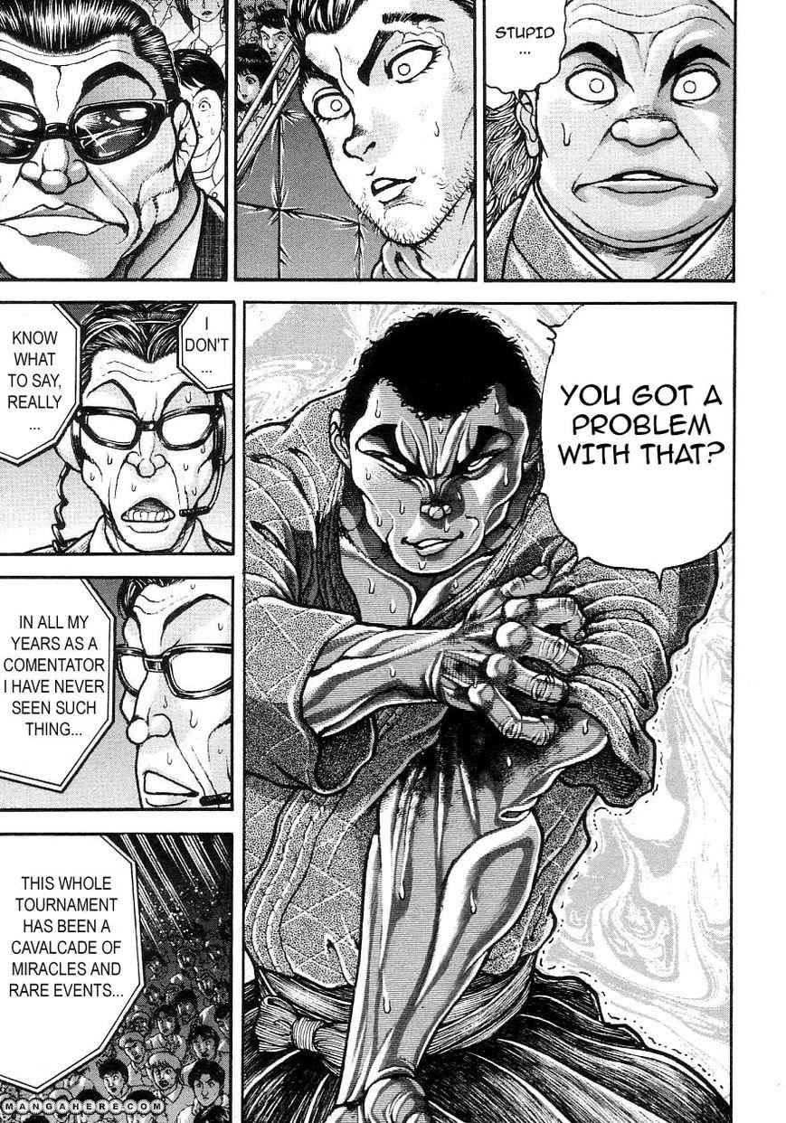 Garouden 204 Page 3