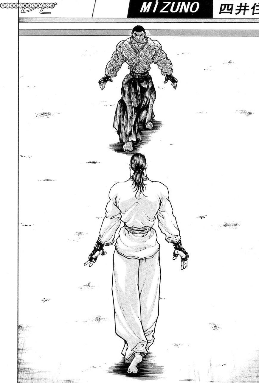 Garouden 207 Page 2