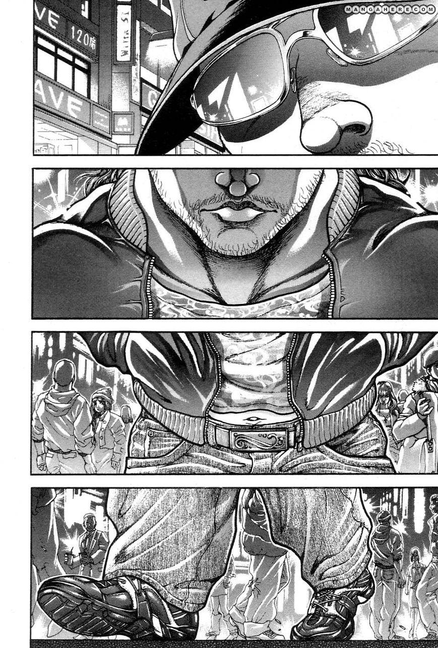Garouden 214 Page 2