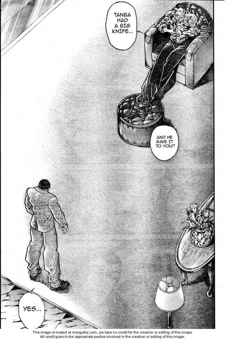 Garouden 219 Page 3