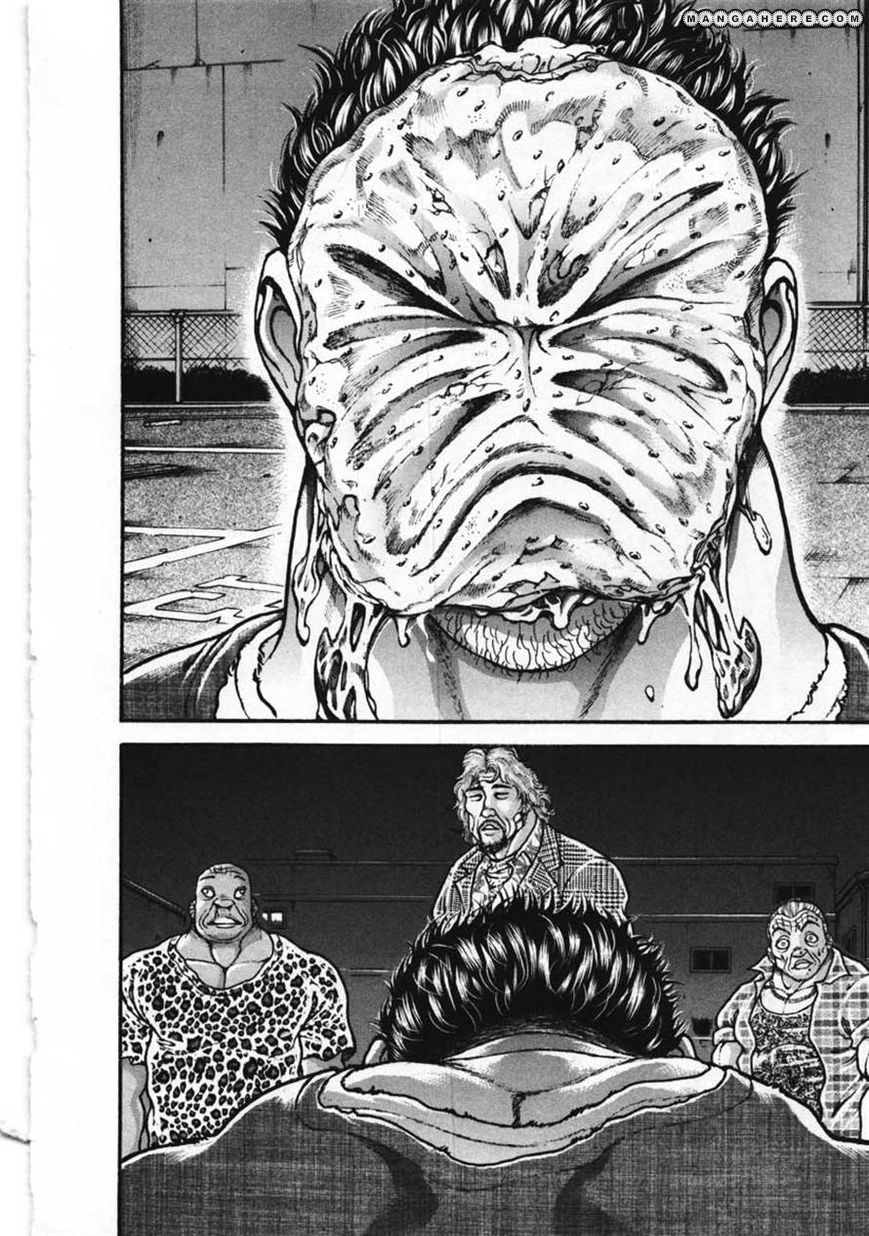 Garouden 224 Page 2