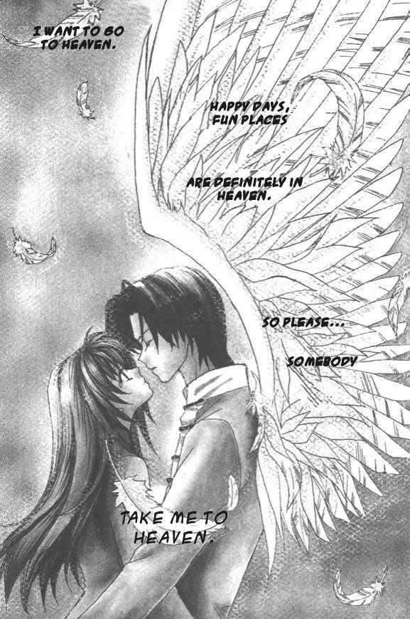 Heaven (ODA Aya) 1 Page 2