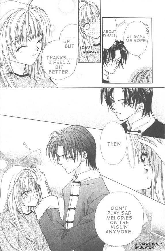 Heaven (ODA Aya) 2 Page 2