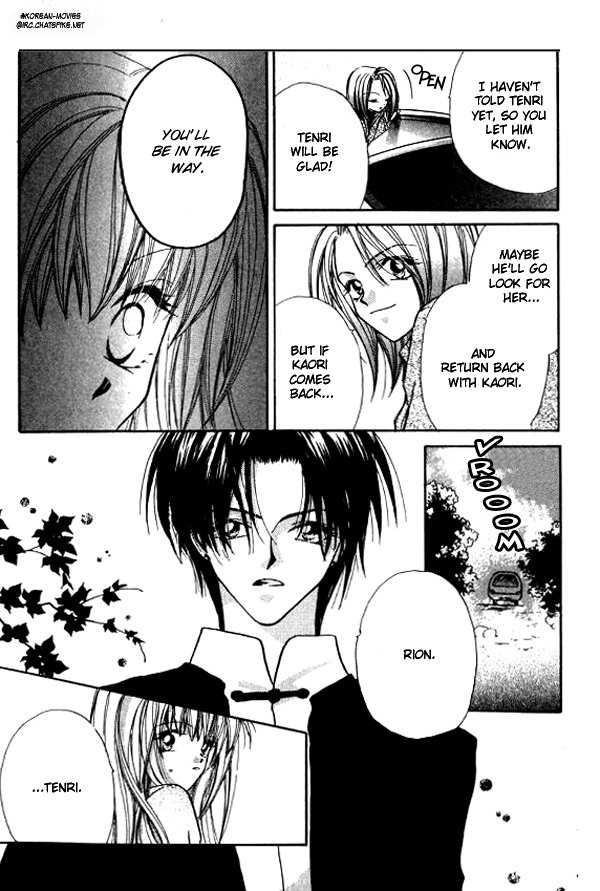 Heaven (ODA Aya) 6 Page 3