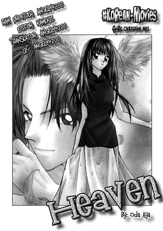 Heaven (ODA Aya) 7 Page 1