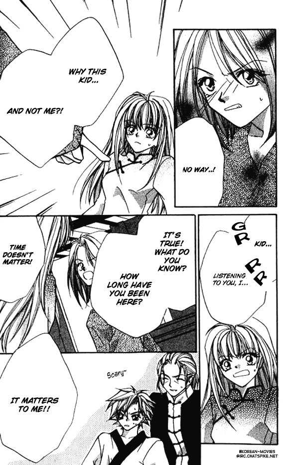 Heaven (ODA Aya) 7 Page 2