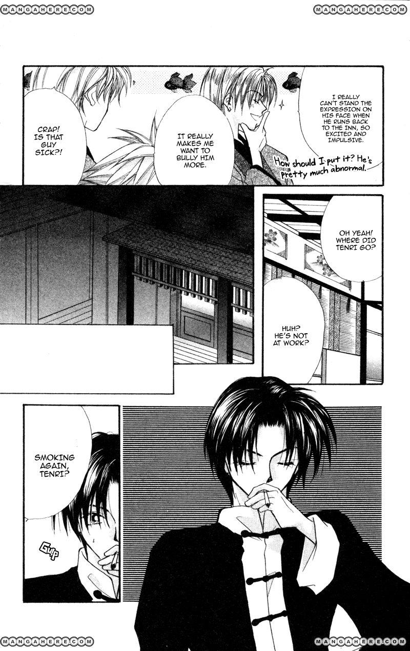 Heaven (ODA Aya) 11 Page 3