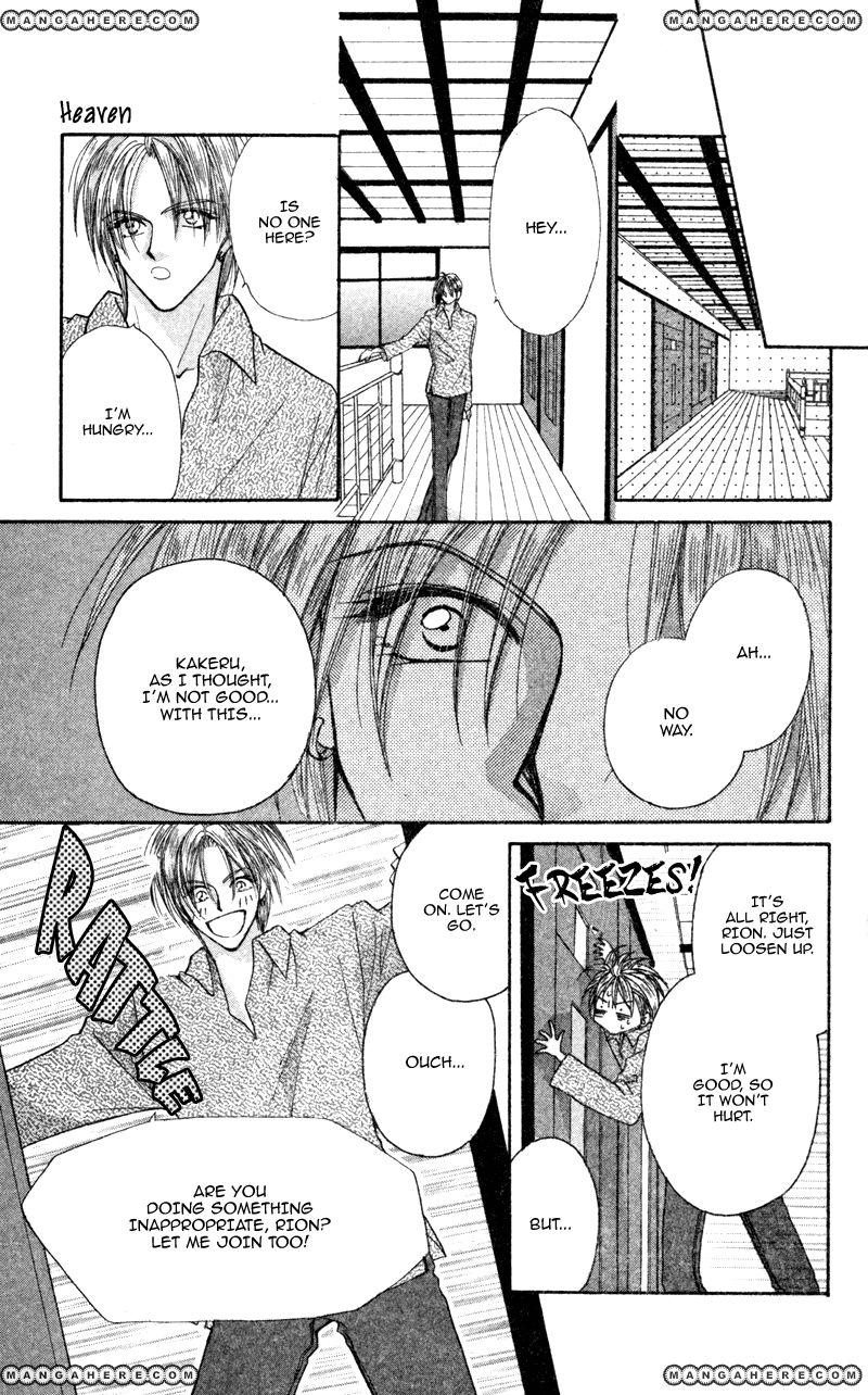 Heaven (ODA Aya) 12 Page 2