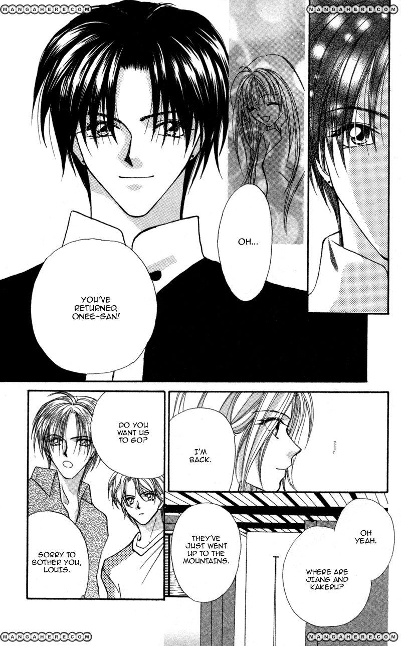 Heaven (ODA Aya) 13 Page 3