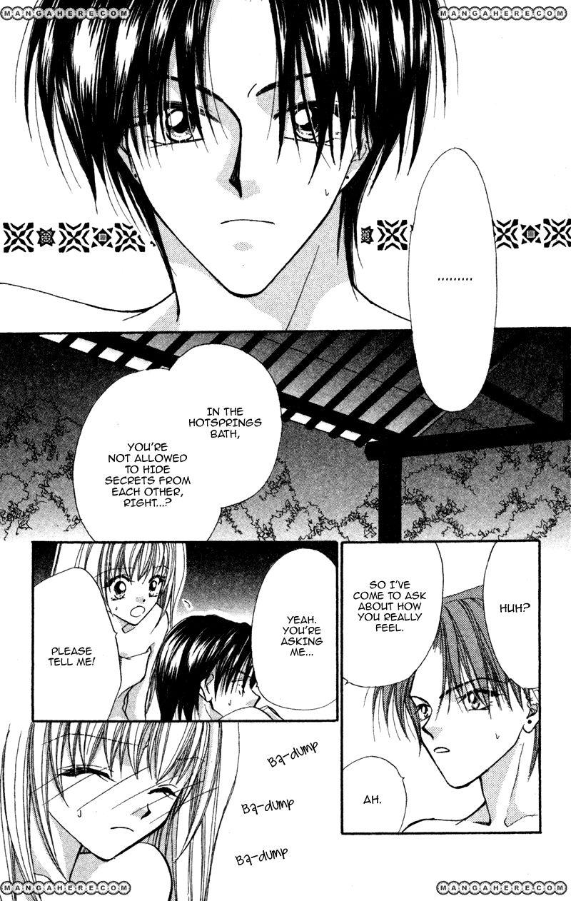 Heaven (ODA Aya) 14 Page 3