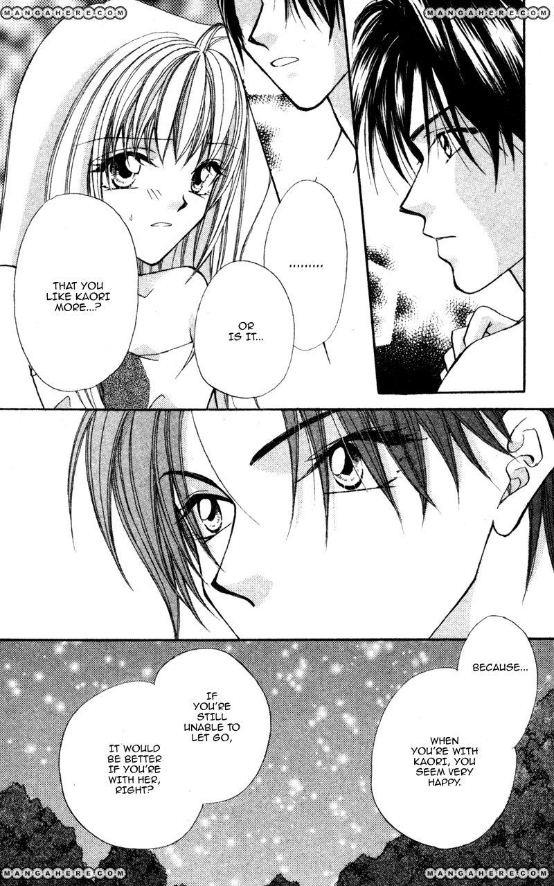 Heaven (ODA Aya) 14 Page 4