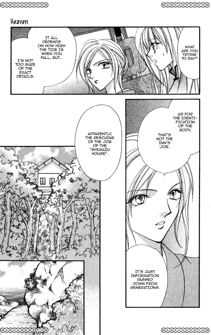 Heaven (ODA Aya) 15 Page 3