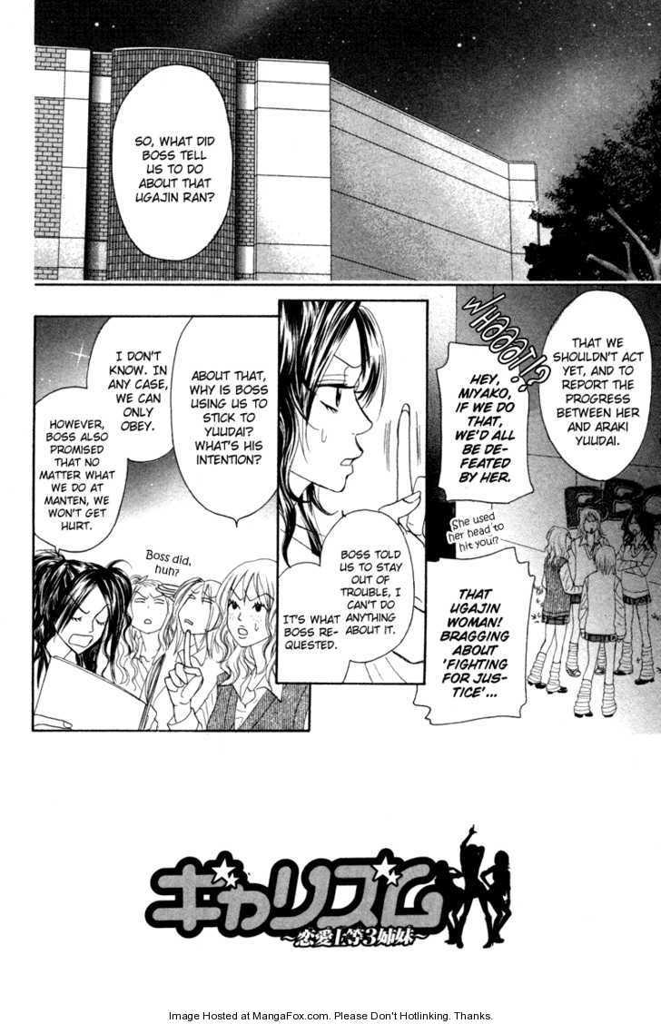 Galism 3 Page 2