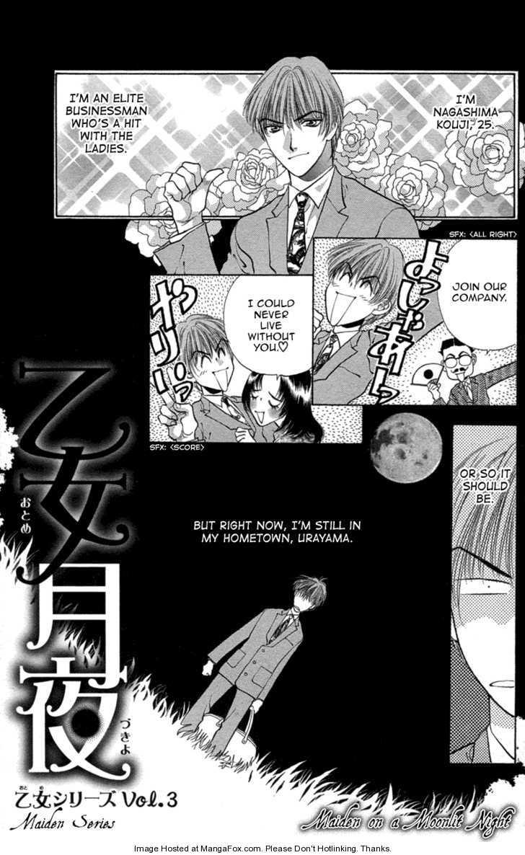 Koi Tomurai 6 Page 2