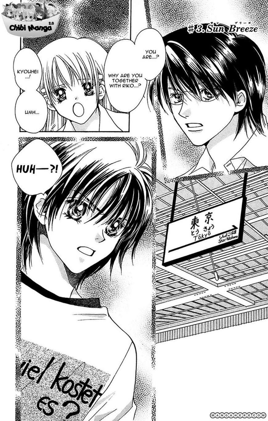Taiyou Ouji 3 Page 1