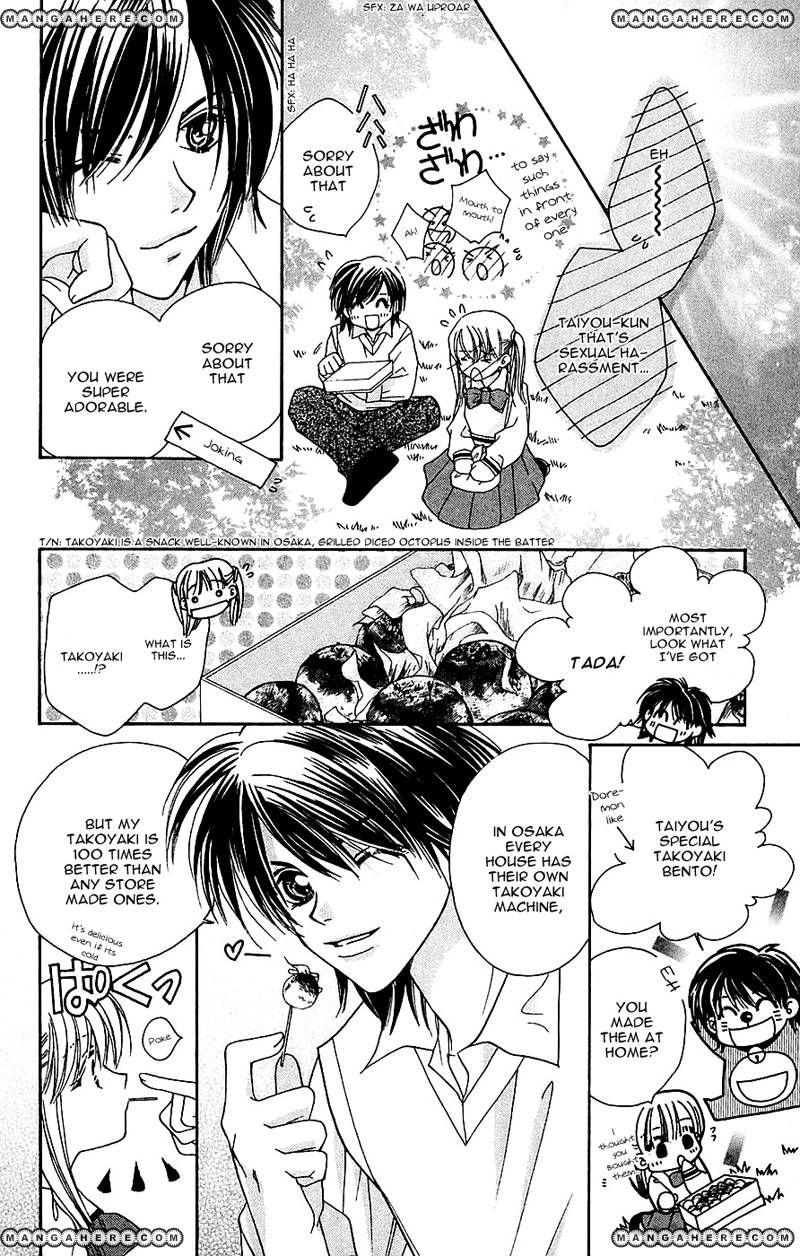Taiyou Ouji 6 Page 3