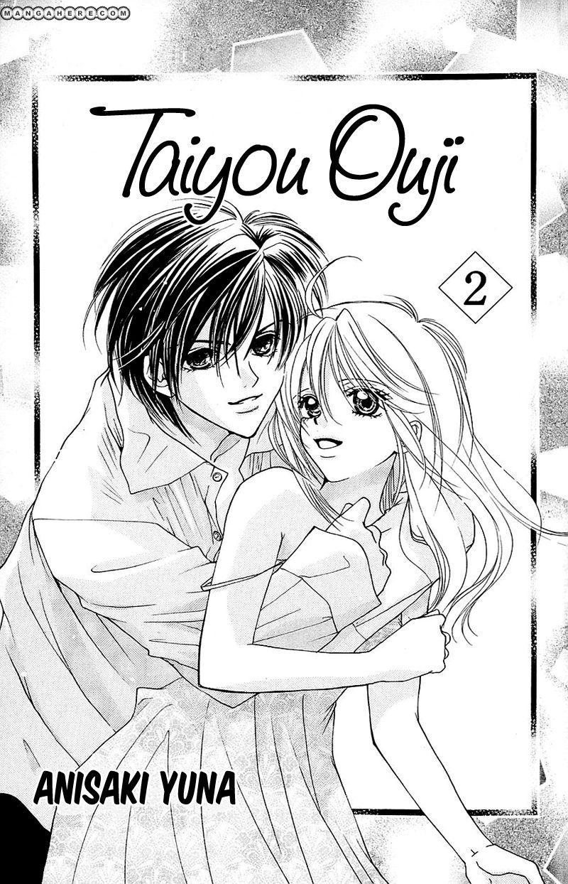 Taiyou Ouji 7 Page 1