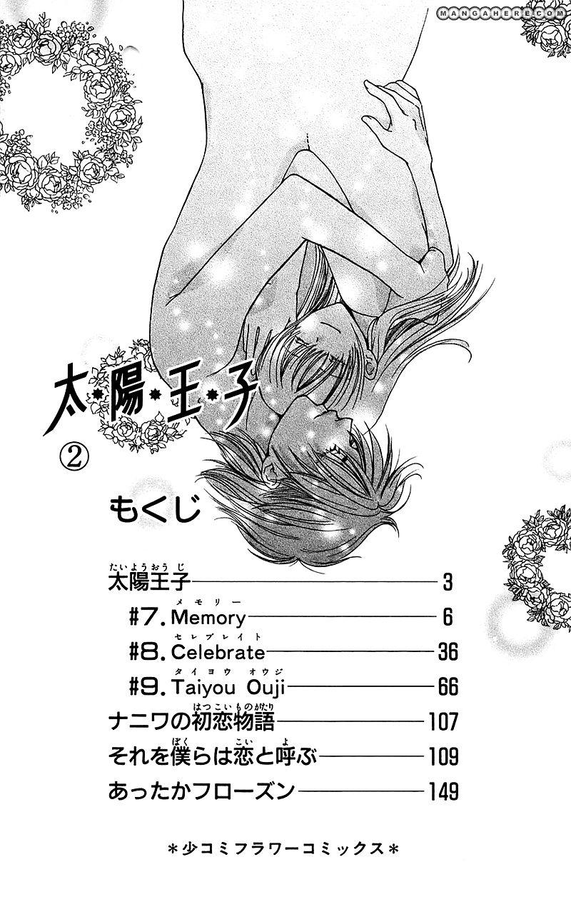 Taiyou Ouji 7 Page 2