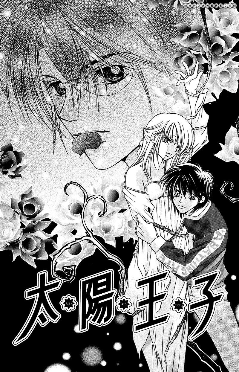 Taiyou Ouji 7 Page 3