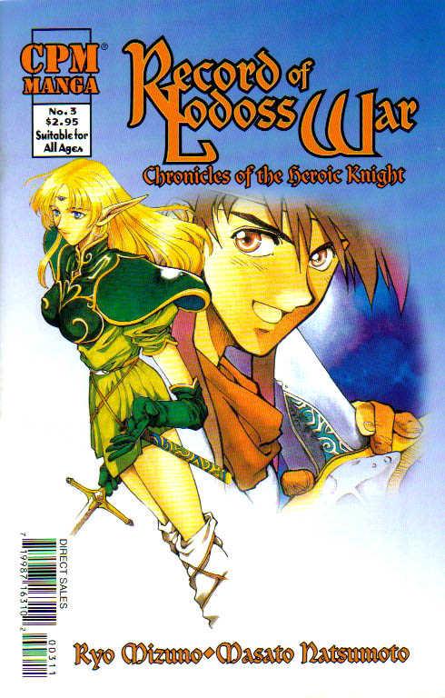 Lodoss Tousenki: Eiyuu Kishiden 3 Page 1
