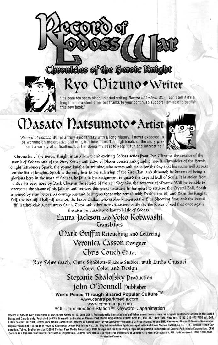 Lodoss Tousenki: Eiyuu Kishiden 11 Page 2